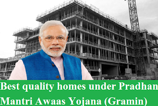 pradhan-mantri-awaas-yojana-gramin-best-quality-homes-paramnews