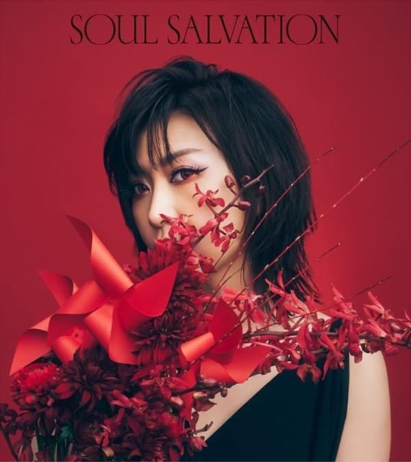 Megumi Hayashibara - Soul salvation  Single TV Anime「SHAMAN KIN」OP