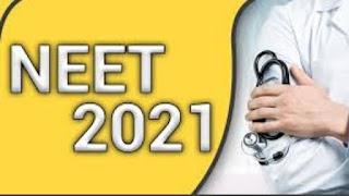NEET 2021 Exam Latest Update