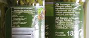 Espargos: ingredientes e infomação nutricional