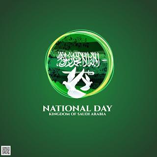 رمزيات اليوم الوطني السعودي 89