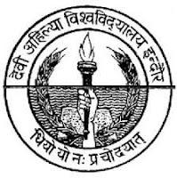 Devi Ahilya Vishwavidyalaya Admission