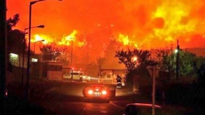 حريقان في اسرائيل
