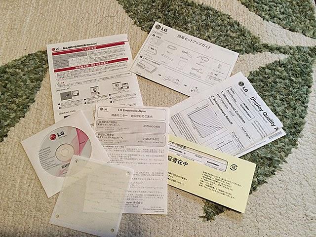 ユーティリティーディスク、保証書、取扱説明書等