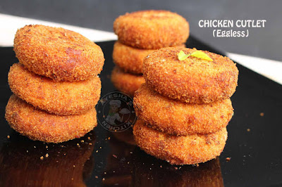 chicken cutlet egg less recipe snacks recipes chicken snacks spicy snacks ramadan recipes for iftar indian snacks
