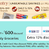 Amazon Pantry Loot– Get Products @ Re. 1 + 40% Off On Grocery Product+Rs. 600 Discount