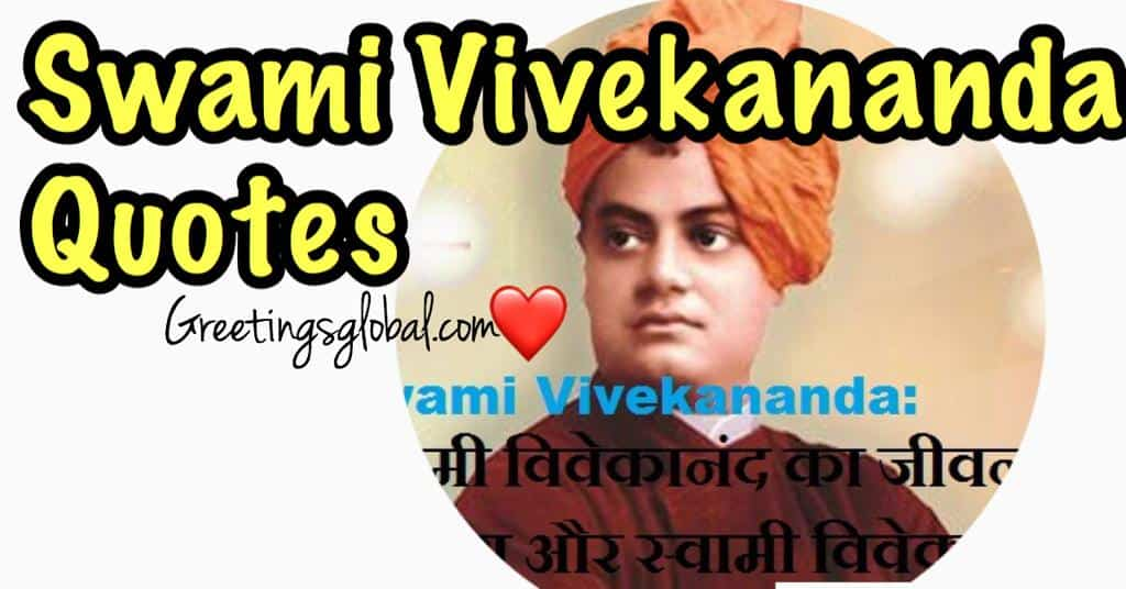 Swami-Vivekananda-Quotes-images