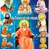 मोक्ष दर्शन (11-22)  जड़ प्रकृति, चेतन प्रकृति, ईश्वर, जीव और अनात्मा का वर्णन ।। सद्गुरु महर्षि मेंहीं