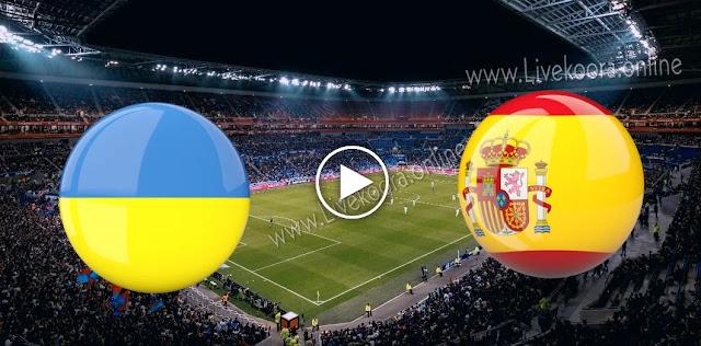 موعد مباراة اسبانيا واوكرانيا بث مباشر بتاريخ 06-09-2020 دوري الأمم الأوروبية