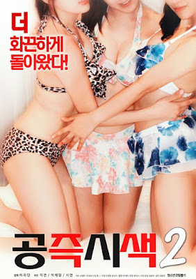 All Colors 2 2018 Korean Adult Movie Online +18 Download