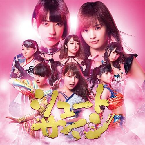 U-19選抜(AKB48) – アクシデント中 Lyrics 歌詞 MV