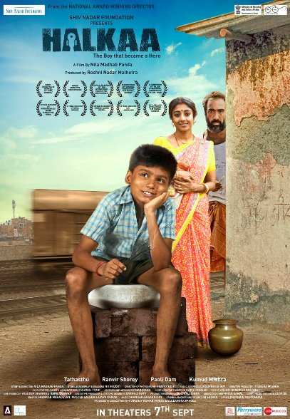 full cast and crew of movie Halkaa 2018 wiki Halkaa story, release date, Halkaa – wikipedia Actress poster, trailer, Video, News, Photos, Wallpaper