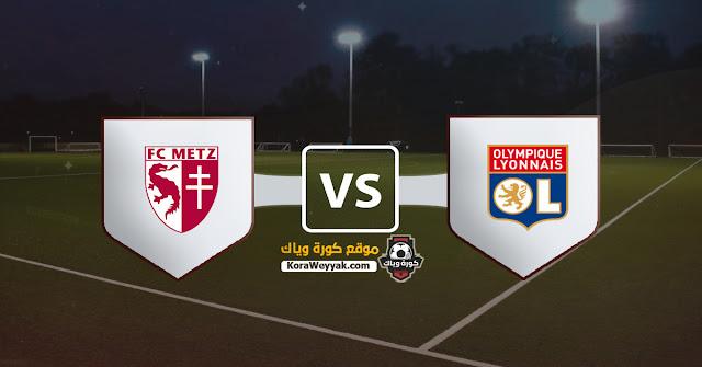 نتيجة مباراة ليون وميتز اليوم الاحد 6 ديسمبر 2020 في الدوري الفرنسي