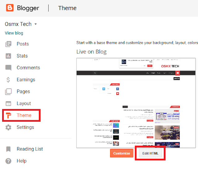 أفضل أكواد الميتا تاج لمدونات بلوجر لتصدر محركات البحث 2020
