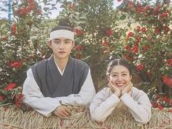 [K-Drama] 100 Days My Prince