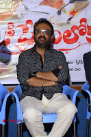 Edo Prema Lokam Audio Launch .COM 0017.jpg