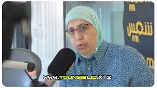 (بالفيديو) يمينة الزغلامي: تعلن عن اسباب مغادرتها قيادة حركة النهضة  و تخلي عن  مسؤوليتها على ملف العدالة الانتقالية