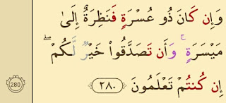 Al Baqarah ayat 280 tentang meringankan beban hutang