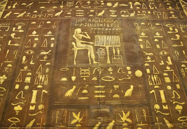 Egyptian art with detailed work