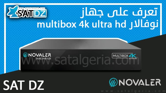 Novaler multibox 4k ultra hd
