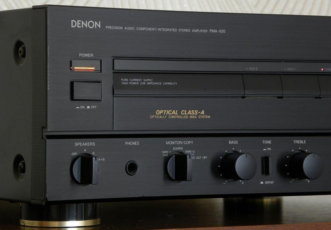Denon PMA-920 - Integrated Amplifier
