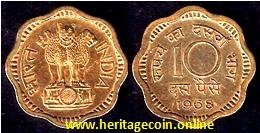 10 Paise Nickel-Brass Coin 1968