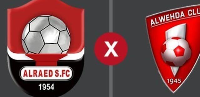 موعد مباراة الرائد ضد الوحدة والقنوات الناقلة لها ومعلق مباراة الوحدةوالرائد الدوري السعودي (الأسبوع 24)