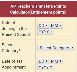 AP Teachers Transfers 2020 -Points Calculator(Entitlement points)