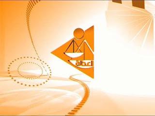 قناة AL Hdaiah