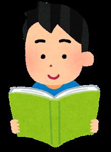 語学の勉強をする人のイラスト(男性・リーディング)