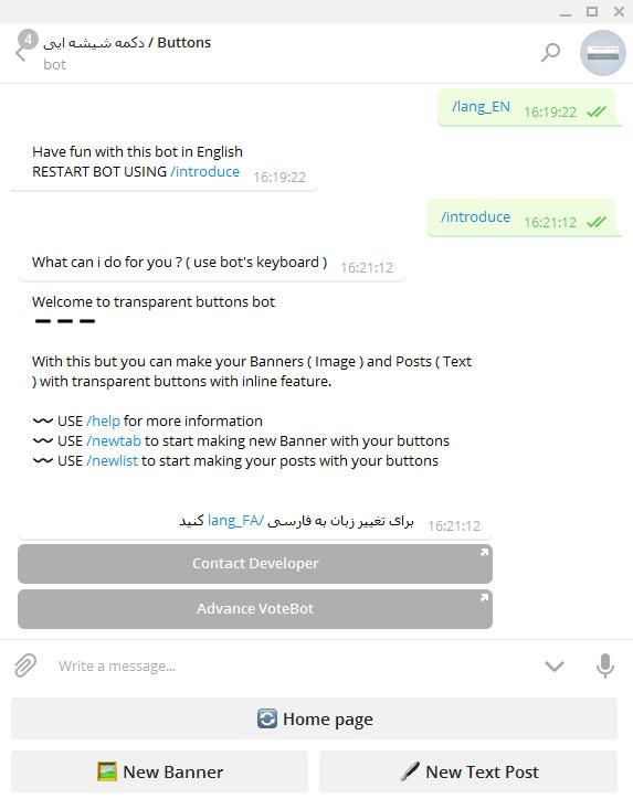 выбор языка и введение к боту @sscapachebot