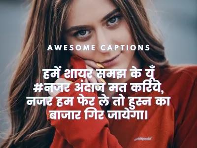 Hindi Attitude Captions