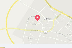 مطلوب للتوظيف وظائف في مختلف المجالات في عدد من الشركات الخاصة في الكويت