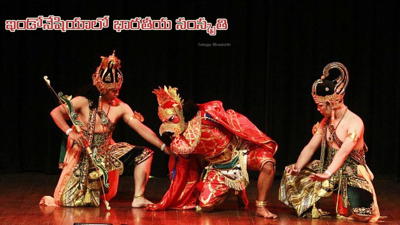 ఇండోనేషియాలో భారతీయ సంస్కృతి - Indonesia, Ramayanam