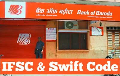 बैंक ऑफ बड़ौदा आईएफएससी कोड भीलवाड़ा - bank of Baroda (BOB) main branch bhilwara ifsc code and Swift bic Code