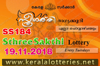 "KeralaLotteries.net, ""kerala lottery result 19.11.2019 sthree sakthi ss 184"" 19th November 2019 result, kerala lottery, kl result,  yesterday lottery results, lotteries results, keralalotteries, kerala lottery, keralalotteryresult, kerala lottery result, kerala lottery result live, kerala lottery today, kerala lottery result today, kerala lottery results today, today kerala lottery result, 19 11 2019, 19.11.2019, kerala lottery result 19-11-2019, sthree sakthi lottery results, kerala lottery result today sthree sakthi, sthree sakthi lottery result, kerala lottery result sthree sakthi today, kerala lottery sthree sakthi today result, sthree sakthi kerala lottery result, sthree sakthi lottery ss 184 results 19-11-2019, sthree sakthi lottery ss 184, live sthree sakthi lottery ss-184, sthree sakthi lottery, 19/11/2019 kerala lottery today result sthree sakthi, 19/11/2019 sthree sakthi lottery ss-184, today sthree sakthi lottery result, sthree sakthi lottery today result, sthree sakthi lottery results today, today kerala lottery result sthree sakthi, kerala lottery results today sthree sakthi, sthree sakthi lottery today, today lottery result sthree sakthi, sthree sakthi lottery result today, kerala lottery result live, kerala lottery bumper result, kerala lottery result yesterday, kerala lottery result today, kerala online lottery results, kerala lottery draw, kerala lottery results, kerala state lottery today, kerala lottare, kerala lottery result, lottery today, kerala lottery today draw result,"