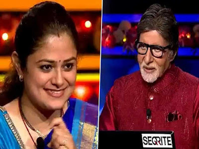 Kaun Banega Crorepati 12: Host Amitabh Bachchan said he would follow Mohita Sharma, the second coreate of the season, on Instagram after she was delivered.