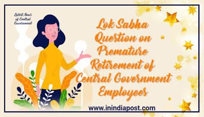 Lok Sabha Question on Premature Retirement of central government employees