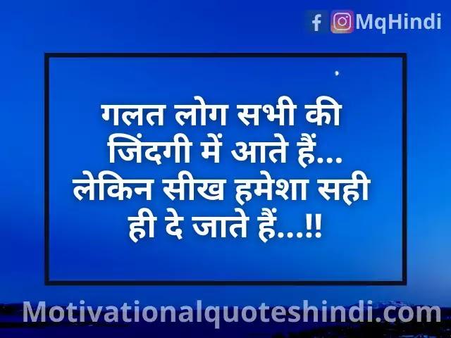 Ghatiya Shayari