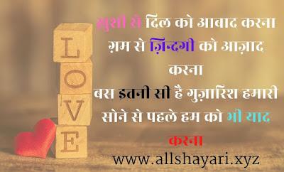 Shayari hindi new Hindi Shayari