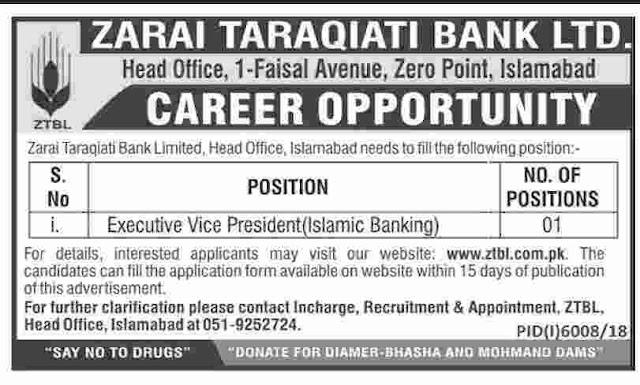 Zarai Tarakiati Bank Limited ZTBL Jobs 2019