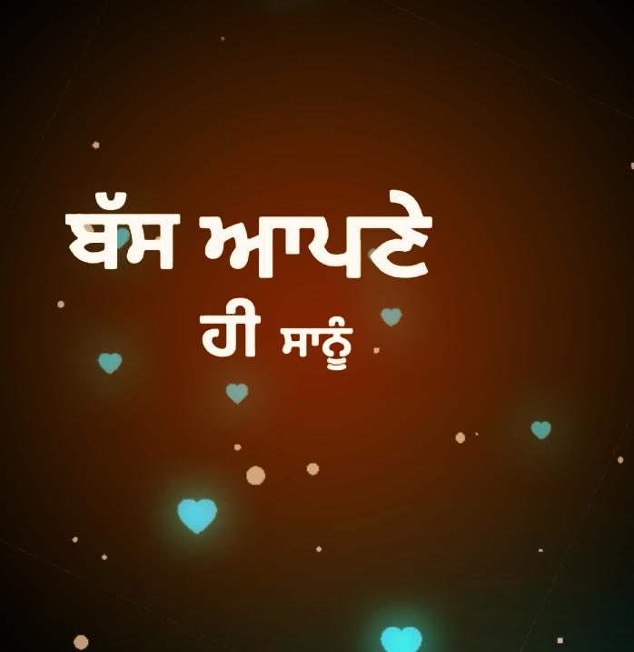 New Punjabi Sad Whatsapp Status Video Latest Punjabi Song