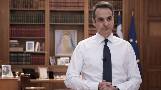 Τα μέτρα που ανακοίνωσε ο Κυριάκος Μητσοτάκης για την στήριξη της οικονομίας