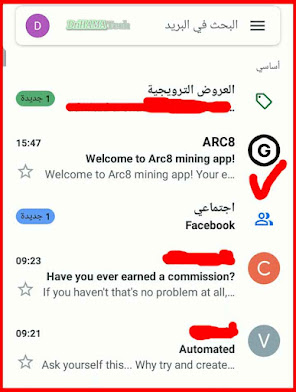 شرح تطبيق  Arc8 الجديد لشركة Gamee