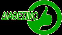 http://koukouzelis.com.gr/emprosthias-fortosis/9384-lg-fh495bdn2-f8k5xn3-twinwash-12kg-2kg.html