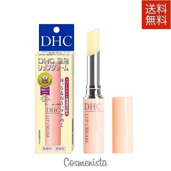 DHC Lip Cream là collagen