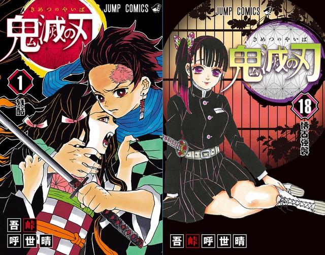 Kimetsu no Yaiba Volume 1 & Volume 18