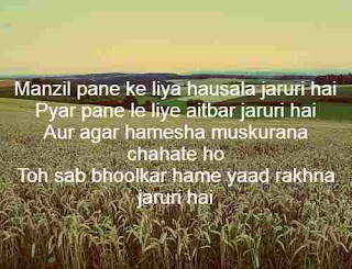 teri yaad shayari in hindi