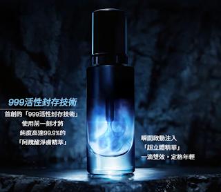 Biotherm碧兒泉 超立體淨膚雙效精華