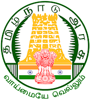 Tamilnadu SSLC Hall Tickets 2018, TN 10th Admit Card 2017-2018